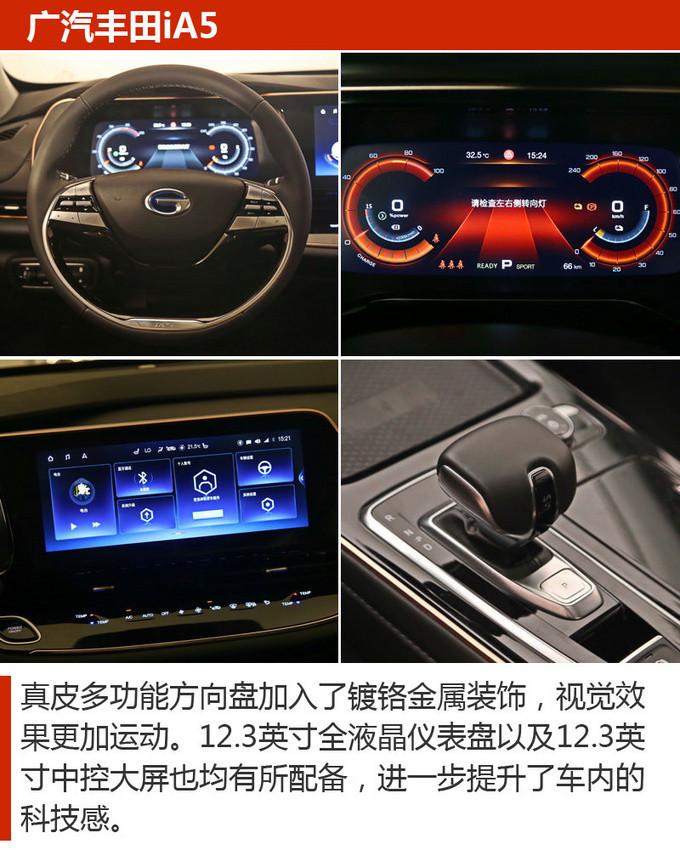 车市严选续航里程超500km的高品质纯电动轿车-图8