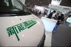 本土车企告急:新能源汽车全年或首次负增长