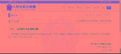 杭州青年汽车有限公司破产财产分配完结