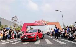 一汽-大众全国首创工厂车迷嘉年华开启中国汽车文化新模式