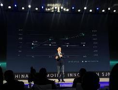 蔚来李斌:新能源汽车市场出现新拐点