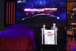 """嘉悦A5开启""""超级之旅探界全球季"""",瑞风S7 PRO升级亮相"""