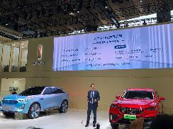 长城WEY VV7 PHEV广州车展正式上市 补贴后售价21.98