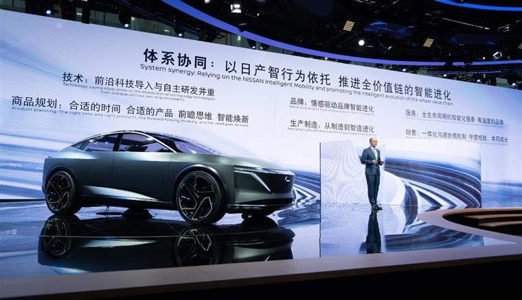 构筑品牌价值新体验,东风日产领衔开启未来出行新生活