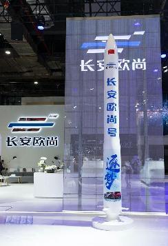 欧尚X7广州车展放大招:三大测试挑战极限,大空间SUV舍它其谁