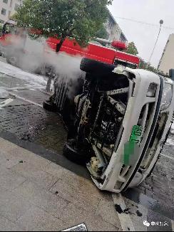 浙江发生一起南京金龙D10电动物流车自燃事故!