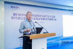 中国汽车流通协会苏晖:新旧车置换将成为汽车营销最重要的目标