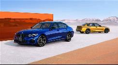 全新BMW 3系家族齐聚广州车展,320/330车型荣耀上市