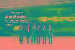赋电新生 一汽-大众奥迪携多款重磅旗舰车型助阵2019广州车展