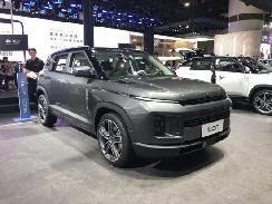 """外媒观广州车展:中国汽车取得""""不可思议的进步"""""""