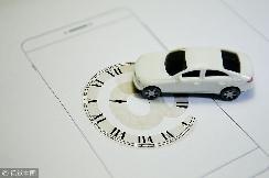 工信部:融合创新、协同发展是新能源汽车发展的根本保障