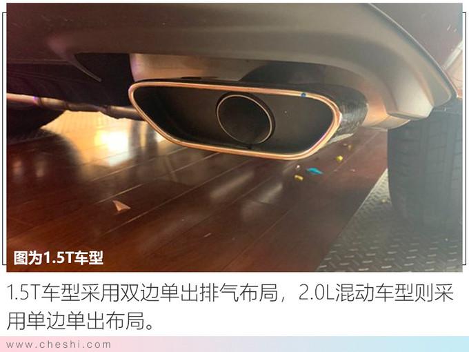 广汽本田皓影到店实拍 配CR-V同款内饰年内上市-图9