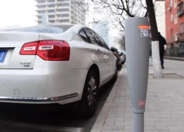 北京道路停车电子收费