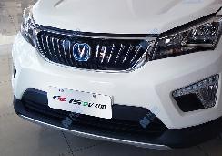 混改后长安新能源首发声:长安汽车对其生产经营拥有一票否决权