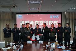比克电池与开沃新能源达成战略合作,将签数亿元订单