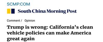 特朗普错了:加州的清洁汽车政策才能够让美国再次伟大