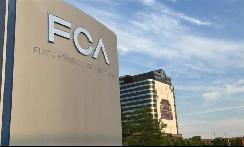 加快产品/技术更新 FCA建立新产品组织