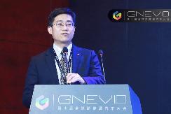 GNEV10|刘正兴:2025年建成L4级自动驾驶智能开放平台