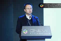 GNEV10|华友循环鲍伟:动力电池回收没有缺席 技术上也没有问题