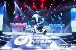 """电摩中的 """"特斯拉"""",九号机器人或将成为电动车行业最大黑马"""