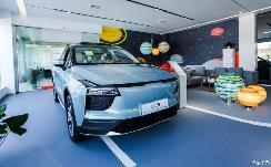 新车上市在即 爱驰首家体验店落户广州