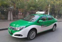 河北省7部门联合出台推进新能源出租汽车发展行动计划