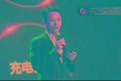 GNEV10 王春风:北汽爆款产品从何而来?