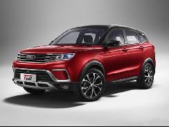 小型SUV/售11.58万元 雷丁i9正式上市