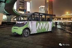 新能源乘用车11月销量:宝骏E100销量近万多冠