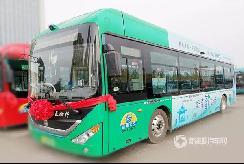 畅享氢生活,国内首条5G全覆盖的氢能源公交中通造!