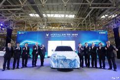 代号N60 ARCFOX首辆试产车正式下线