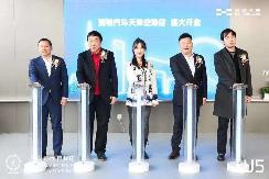 爱驰汽车10城12店集中开业,加速全国渠道落地