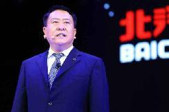 车圈|北汽董事长徐和谊发表新年贺词:2020继续澎湃前行