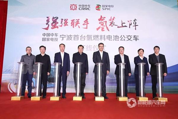 """践行零排放——刚刚,两家央企喜结""""氢""""缘!-《国资报告》杂志"""