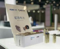 2020年建成 超级电池量产线落户比克