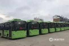 助城镇市场绿色发展,上饶纯电动公交交付江西万年
