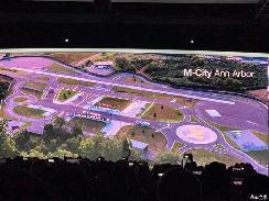 丰田明年初开始打造未来城市