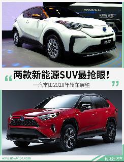 日产Ariya电动概念车亮相 定位中型SUV/配L2级自动驾驶