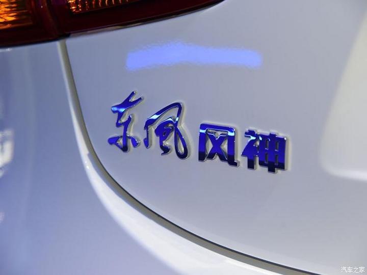 东风乘用车 东风风神E70 2020款 600 超睿版
