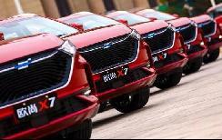 长安欧尚X7火爆,趁热打铁,长安欧尚X7 EV当红而来