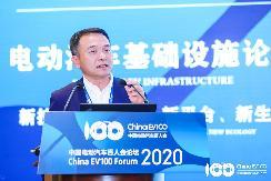 中兴新能源熊井泉:2025年无线充电将迎来高速发展