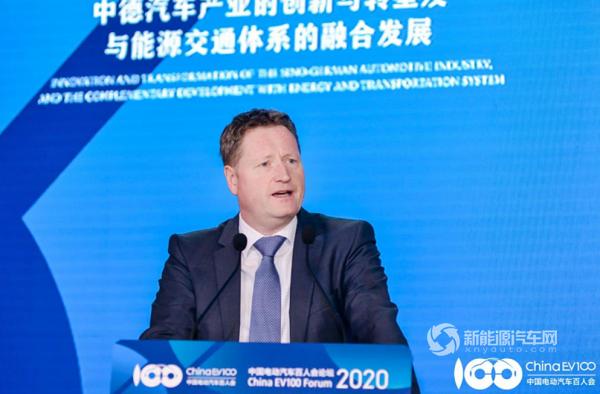 百人会论坛2020|Klaus Bonhoff:德国将从多方面继续推进新能源汽车产业发展