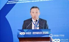 百人会论坛2020|李仁哲:韩国的燃料电池汽车的努力与愿景