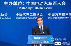 百人会论坛2020 张夕勇:北京汽车将加速转型,引领中国新能源汽车事业