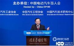 百人会论坛2020|万钢:建议从六个方面推动氢能和燃料电池产业发展