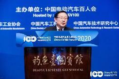 全国政协副主席万钢:2020年底前不应对补贴产品及技术指标再做调整