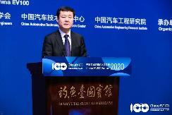 张建坤:国家电网将全力推动新能源汽车发展