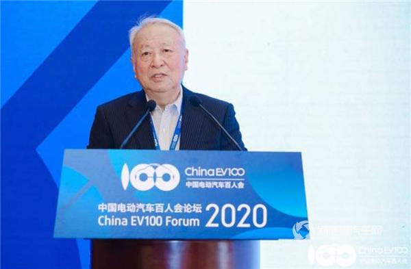 百人会论坛2020|王秉刚:针对新能源车后补贴时代 建议推广换电模式