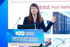 百人会论坛2020|王芳:电动汽车以及动力电池的安全评价