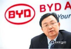 王传福卸任深圳比亚迪微电子法定代表人 陈刚接任